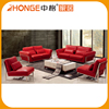 Home Furniture Steel Frame Red Leather Sofa Set For Sale
