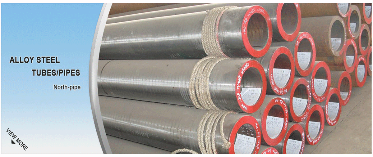 Tianjin North-Pipe Trade Co., Ltd. - Steel Products, Copper Products