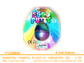 Kids plastic putty easter eggs toy for sale