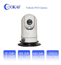 Vehicle mounted Infrared IR high speed outdoor mini dome car PTZ Camera