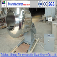 sugar candy coating machine/pan with snack