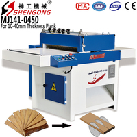 Shengong Wood Trimmer