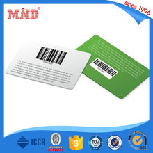 China factory seller gym membership key card