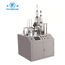 Automatic paper square cup cake forming machine