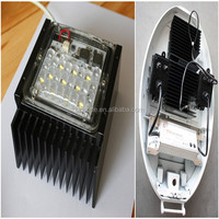 high lumen 75w IP 65 solar power led street light with smart solar panel system