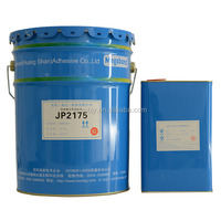 Gold supplier film lamination contact pu adhesive glue