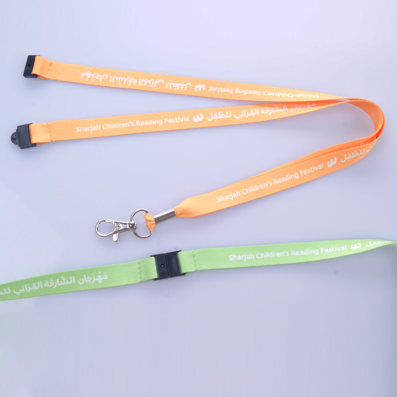 White words orange and green base color rf remove security tag with lanyard