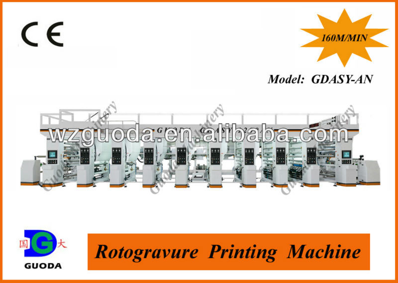 GDASY-AN Model Full Automatic Gravure Printing Machine