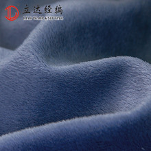 Attractive Design 100 Polyester Warp Knit Fabric