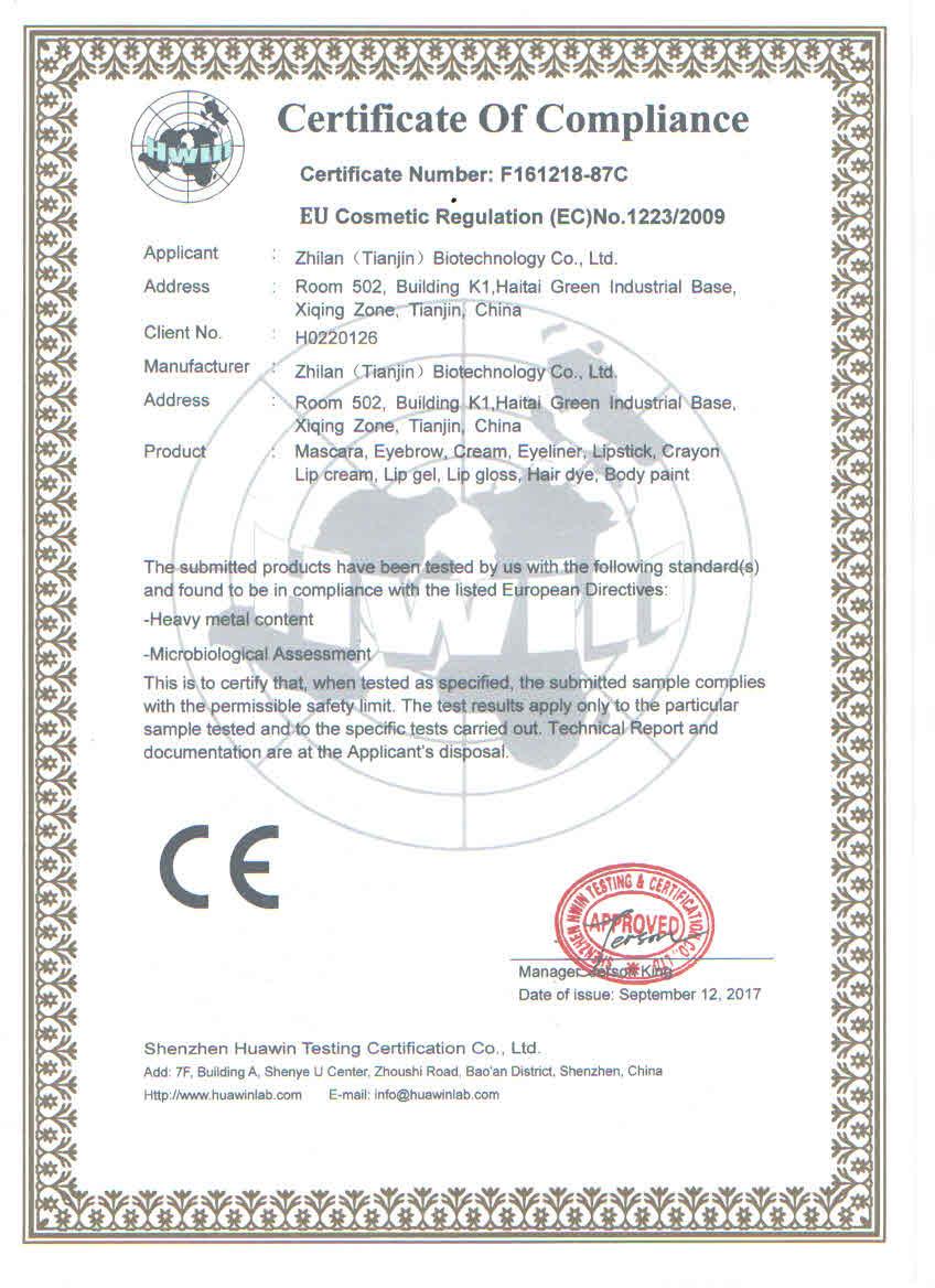 Company Overview Zhilan Tianjin Biotechnology Co Ltd