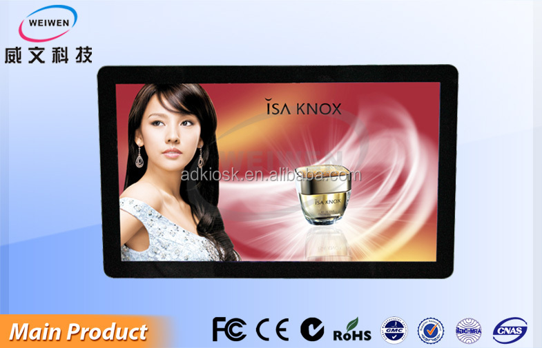 22 inch led touch screen android media video player pc for smart car
