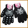 long finger cotton winter gloves canada for kids