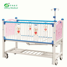 CE Certified hospital two function pediatric hospital bed children bed