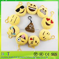 OEM & ODM China factory plush emoji keychain, whatsapp emoji stuffed mini toys