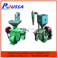 combined rice mill plant, rice milling machinery, rice mill cheap price
