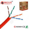 Unshielded UTP Cable Cat5e 100% Pure Copper Cat5e Ethernet cable For Solid UTP CAT5 Cable ,