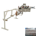 Full automatic paper core making machine for sale