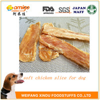 chicken slice for dog treats dog snacks nutrition and health