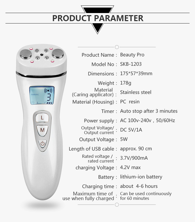 oem/odmprofessional manufacturerspatented product home beauty instrument to enhance the whitening rf+ems+led red light