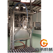 Stainless steel tomato concentrate tomato paste factory machine
