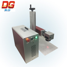 portable 10w fiber laser portable marking machine for steel