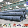 Hot Rolled Swrh High Carbon Steel