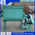 Factory offer 1500L 15 KW High accuracy ribbon mixer