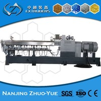 ZTE Cheap Quality Plastic Extruder Machinery Extrusion Line