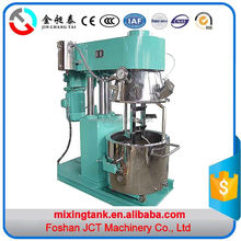 2016 JCT planetary mixer liquid oral plants optimum process efficiency for glue and cosmetic