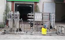 high quality salt water treatment system 1000L with water storage tank for dinking water