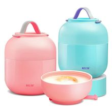 2017 New Products Hot Sale Wholesale Stainless Steel Vacuum Insulated Thermos Lunch Box/ Food Container