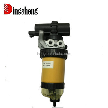 Competitive Price Auto Electric Fuel Pump 232-5877 228-9129