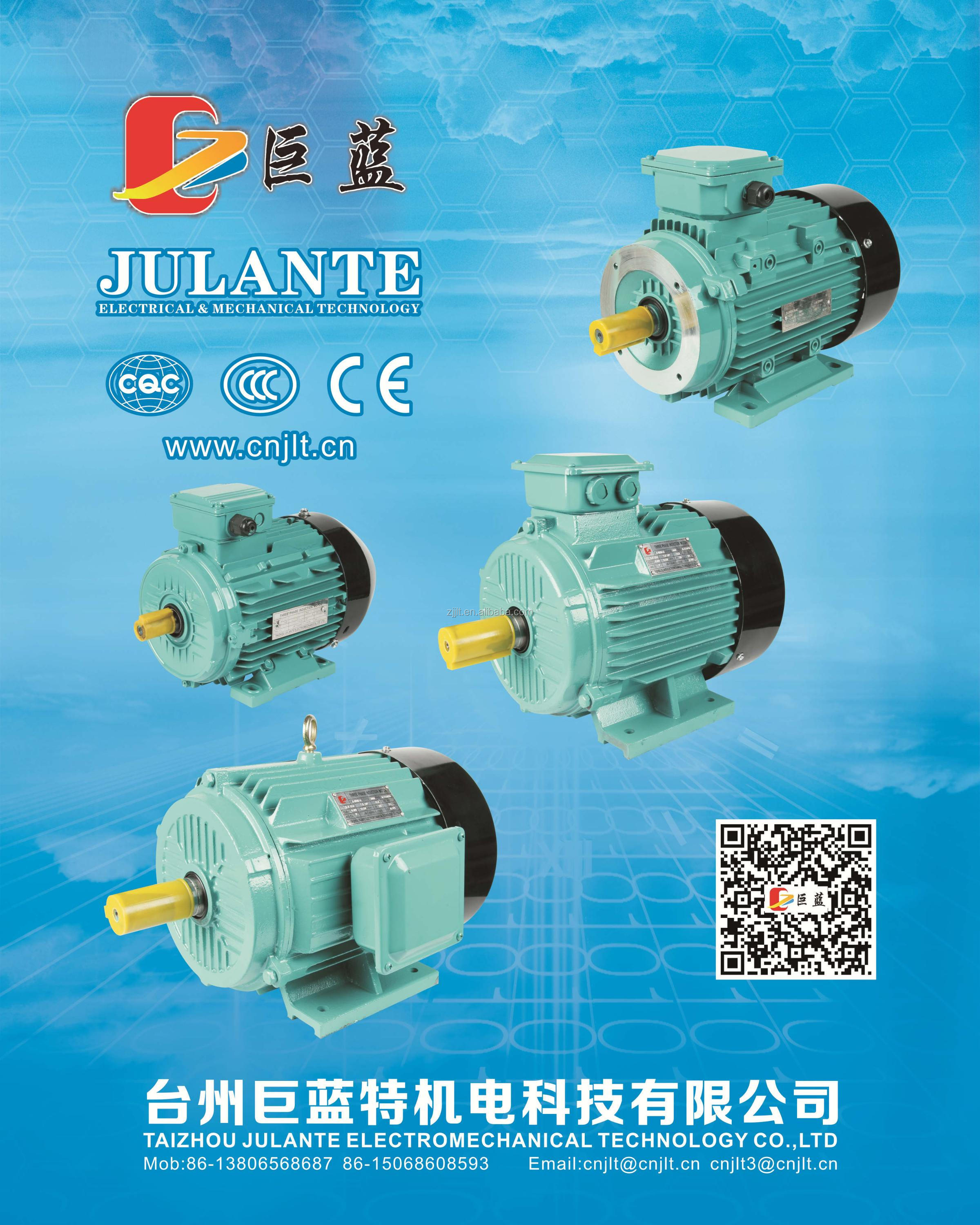 YE2-132S1-2 5.5kw 7.5hp 2 pole IE2 cast iron three phase ac induction electric motor