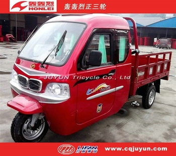 Chinese Tricycle with cargo box/air cooling engine tricycle made in china HL150ZH-C05