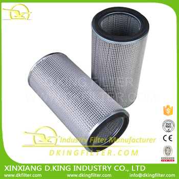 2016 AF1969M AIR FILTER Factory Recycling
