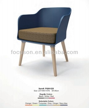 FKS-SC-PW028 Livingroom chair, 2014 new design modern leisure chair