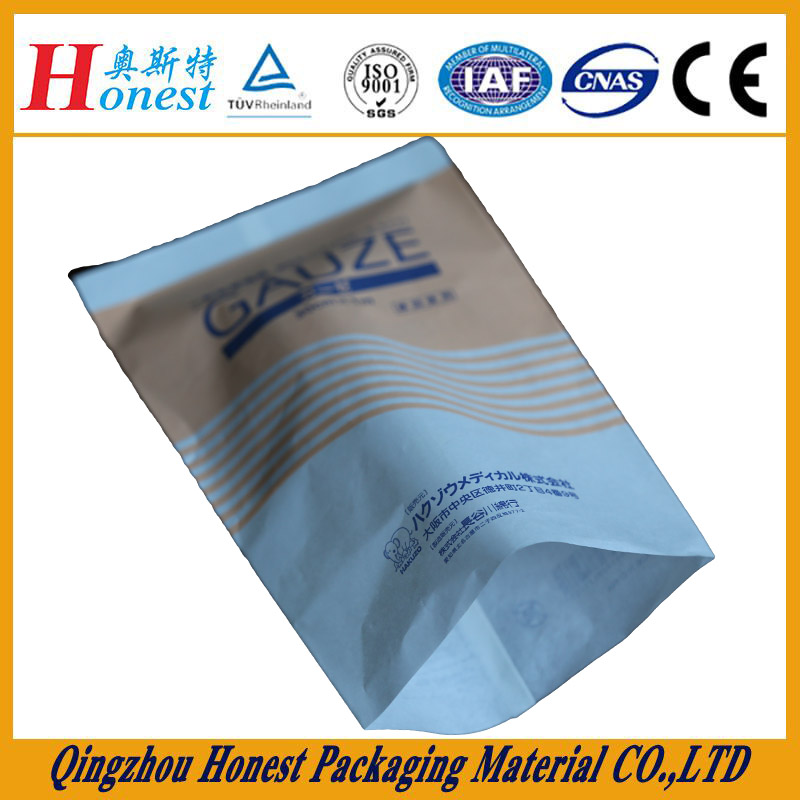 Aluminum Foil Paper for Catering and Retail sectors composite packaging material