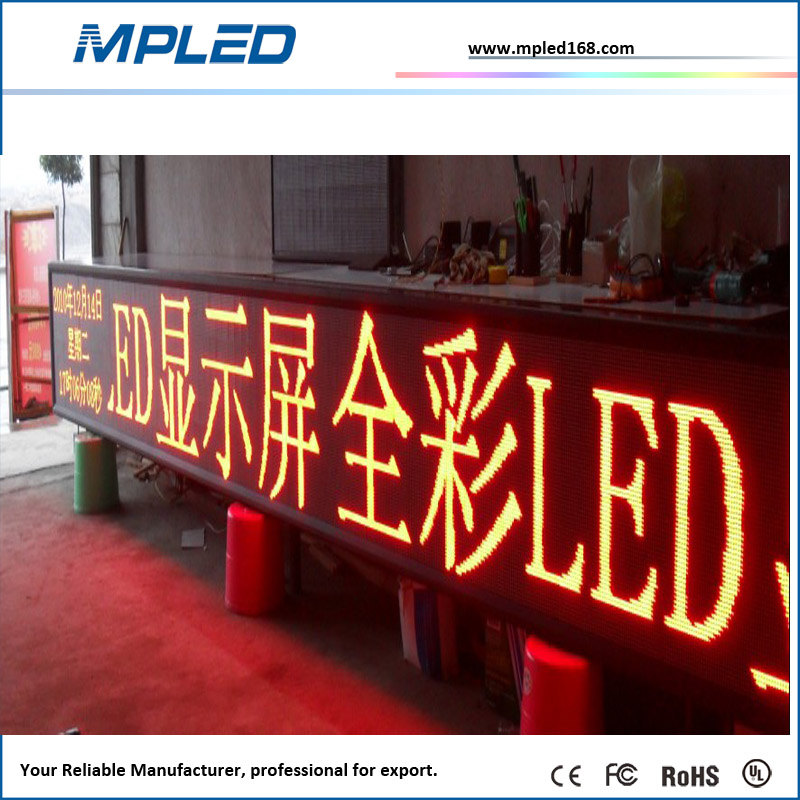 Aluminum cabinet P10 led dislay sign outdoor media advertising
