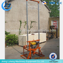 2015 hottest machine! full automatic LH150 geotechnical drilling rig