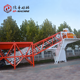 35m3 large capacity belt type mobile soil cement mixing plant