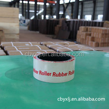 4'white rice milling machine rubber roller