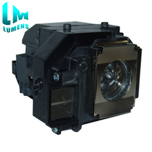 High Quality Projector Lamp With Housing for ELPLP54 for Epson POWERLITE EX51/Home Cinema 705HD/PowerLite W8+