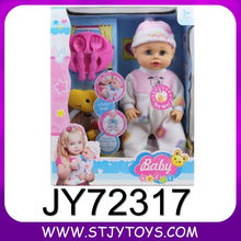 18inch crying silicone baby doll for sale shantou toys