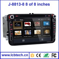 2015 Top selling Touch Screen 8 Inch double din car gps dvd with GPS Navigation built in wifi