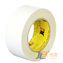 impact resistance and high holding power milky mono-directional Filament Reinforced Tape JLT-660