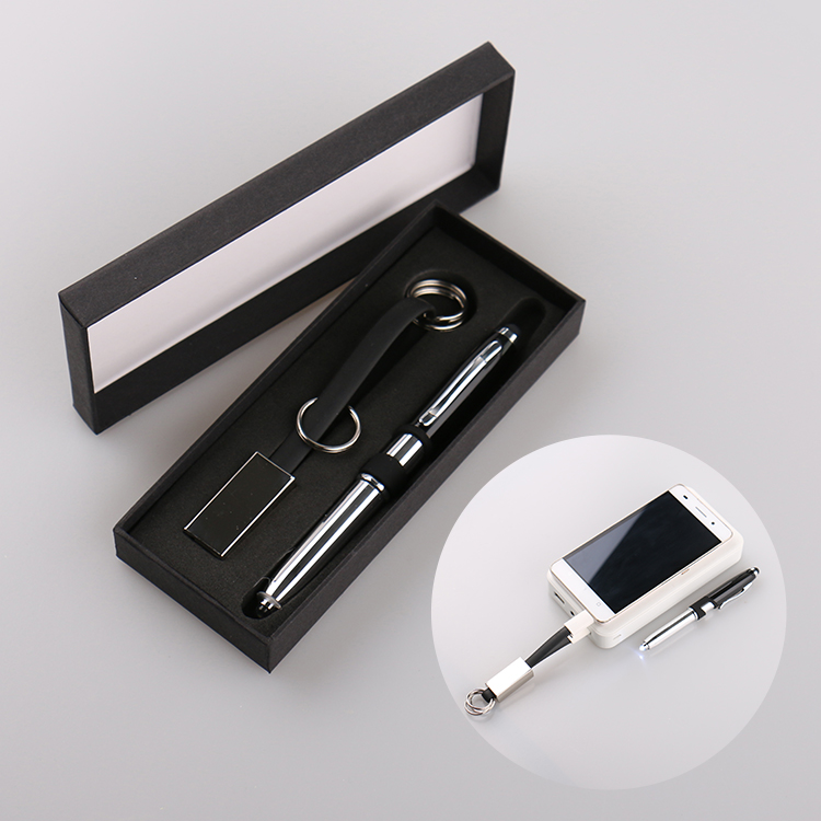 New Style Fancy Promotion Pen Key Chain Gift Set With Gift Box light-up pen