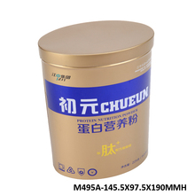 Oval shape tin can for milk powder packaging