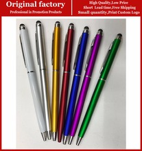 2017 hot sale new design promotional pen with logo cheapest plastic slim stylus screen touch custom logo pen