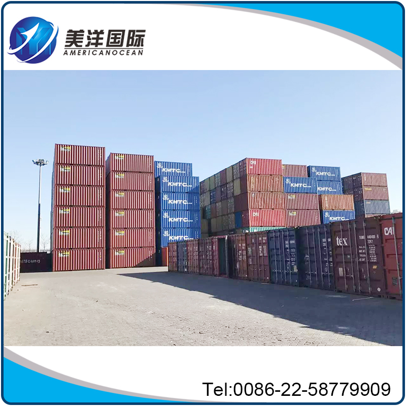 shipping company to kazakhstan