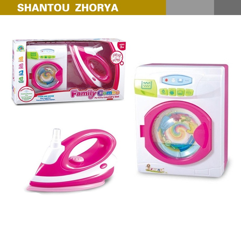 plastic battery operated and washing machine toy